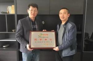 河南省塑料协会副秘书长窦俊岭等走访郑州德奥科技有限公司