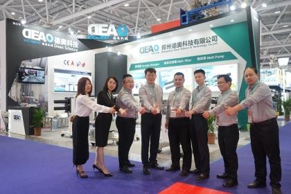 2021年深圳国际橡塑展(Chinaplas)圆满结束